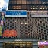 【アクセス】JR新橋駅近くのゆうちょATMへの行き方について