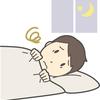 18.睡眠についてー不眠(1)
