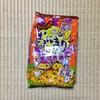4-207   今年もハロウィンのお菓子が集まってきました PART2