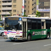 なるべくバスで四国一周(徳島→高知)
