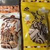 ご当地銘菓:タケダ製菓:生姜せんべい/みそせんべい