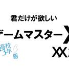 【Fujitter191β】ゲームマスターX