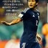 クールに見せようとするが熱さを隠しきれない内田篤人選手