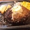 長浜の洋食屋「くら重」のハンバーグとステーキが美味しい!