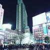 【東京終わった旅行記】最後:渋谷のマークシティへの通路下の辺りで長野出身の「たかぎくん」と「高木ブー!」と歌いました!