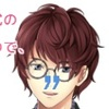 【カレ眠★】プレイレビュー!カレ眠の魅力と序盤における攻略のコツ【ワコール】