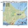 2016年10月08日 21時24分 北見地方でM3.9の地震