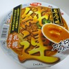 サンヨー食品 サッポロ一番 名店の味 純連 札幌濃厚みそ [ラーメン、じゅんれん]