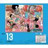 【セブンネット限定特典付き】ワンピースコミックカレンダー2017が11月30日に発売!【予約開始】