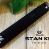 禁煙用デバイスとなるか⁉ ポット型デバイス WELLON STAN KIT