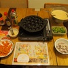 takoyaki party!