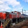 2016 高崎鉄道ふれあいデー