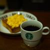 【今月のコーヒー】coffee stand shirokuma tokyo - インド カラディカン農園