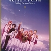KING OF PRISM -Shiny Seven Stars-I プロローグ×ユキノジョウ×タイガ