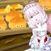 エルパン~エル子のパン屋さん