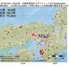 2016年10月21日 19時20分 兵庫県南西部でM3.2の地震