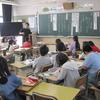 研究授業 5-2