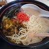 徳島で味わう久留米ラーメン! うちだラーメン(徳島市安宅)
