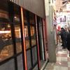 秋吉梅田店で純けいをつまみながら名古屋旅行の大反省会をした最後の夜!?