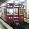 今日の阪急、何系?①143…20200401