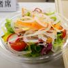 ベジカフェローのサラダたっぷりお昼ごはん@鹿児島市名山町