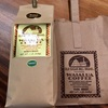 【観光】Waialua Coffee Factory & Soap Factory