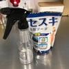 換気扇の掃除にはセスキソーダを使えば楽チンに!