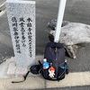 神君伊賀越えの旅  Day1  堺→尊延寺 42.8km