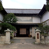 【工芸】日本民藝館 日本の民藝運動の中心はココにあり