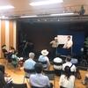 バジル先生のココロとカラダの相談室~福岡会場~開催しました!!