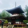高野山に行ってきました 〜その4 壇上伽藍と大門と霊宝館