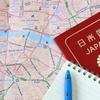 海外ノマド必見:海外法人を設立する前にチェックすべき3つのポイント