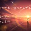 【ネタバレ注意】映画 交響詩篇エウレカセブンハイエボリューション1を見た感想