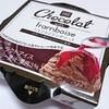 ローソン「ウチカフェ ショコラ フランボワーズ」はチョコとラズベリーの2層仕立てのチョコアイス♪