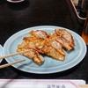 京都 京都市 『大三元の餃子』