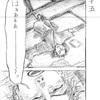『夢酔独言』 百二十五話 夢酔ストレスフル
