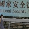 中国/香港SAR:安全保障法は人権義務を満たさなければならない、バチェレ言う
