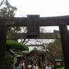 せっかく行った神社の人気NO.1が神様でなく、まさかの?!だった件。
