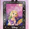 (2018/05/10 02:13:10) 粗利420円(6.6%) ディズニーキャラクターズ Magical Me pod (マジカルミーポッド) パープル&ピンク(4979750798313)