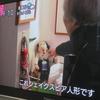 今日から77歳までをどう生きるか。松岡和子さんを「あさイチ」で知る
