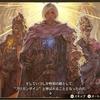 バチバチに画が決まった王道のシミュレーションRPG!『ブリガンダイン ルーナジア戦記』レビュー!【Switch】