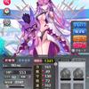 ファンキル【願望姫】最近の周回数について【フレンドコード】