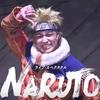 【ネタバレ】舞台「ライブ・スペクタル NARUTO」感想