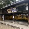 【馬と学問の勝運がスゴイ!】藤森神社へ行く!2021年京都十六社朱印めぐり(14か所目)