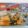 ミニセットなのに3通り作れる! レゴ:LEGO 30529レビュー