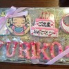 出産祝いにパティスリーミムラのお祝いアイシングクッキー☆
