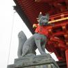 京都の旅 追加です
