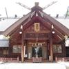 【御朱印】空知郡上富良野町 上富良野神社