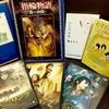 今週のお題「応援」×「読書ブログ」=小説・映画の名言紹介