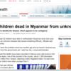 ミャンマー・ナガ州で小児30名以上がナゾの病気で亡くなっていると国際報道に載っているが・・・